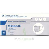 Masques Chirurgicaux Adultes B/50 à Pau